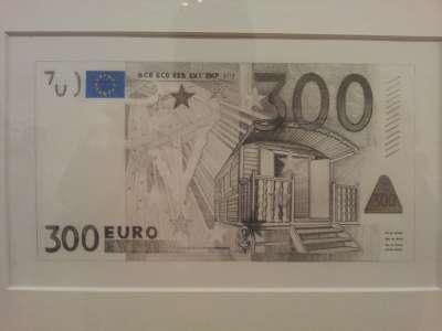 Kindergeldzuschlag 300 Euro